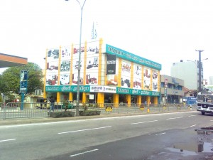 DAMRO Bambalapitiya SHowroom