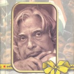 AGNI SIRAGUGAL [WINGS OF FIRE] AN Autobiography of APJ Abdul Kalam Front page