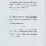 Anil Ambani Back page