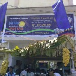 Jaffna International Trade Fair 2010.