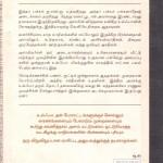 ULFA Back Page