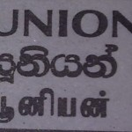 Union Bank of Colombo Limited