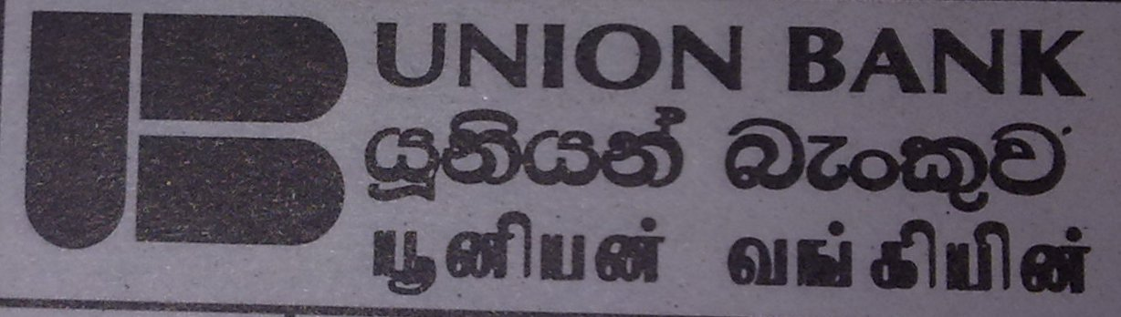 Union Bank Of Colombo Limited The Company Offers For