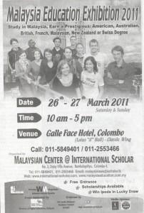 Malayisa Educational Exhibition