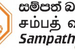Sampath Bank Scrip Dividend Amendment