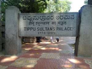 Tipu Sultan's Summer Palace indications