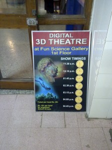 Visvesvaraya Industrial & Technological Museum 3D Show  time table