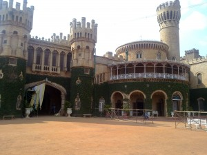 Bangalore Palace front view