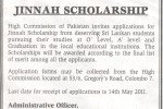 Jinnah Scholarship for GCE O/L, GCE A/L and Graduation