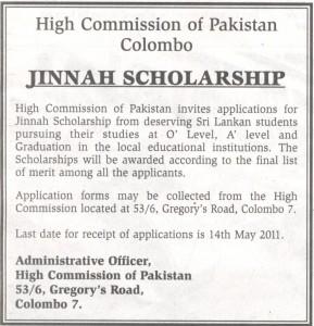 Jinnah Scholarship