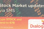 Stock Market update via Dialog SMS