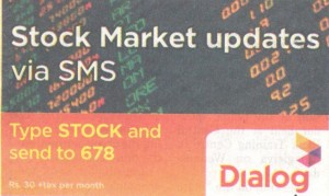 Stock market update by Dialog SMS