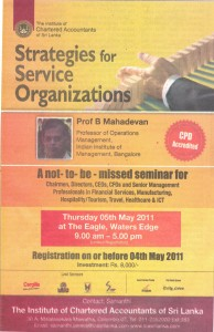 Strategies for Service Organisation
