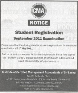 CMA Student Registration for September 2011 Examination