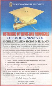 Modernizing the Higher Education sector in Srilanka