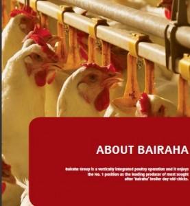 Bairaha Farms PLC