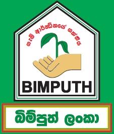 Bimputh Lanka Investment Limited