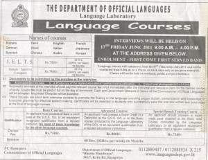 Language Courses by the Department of Official Languages