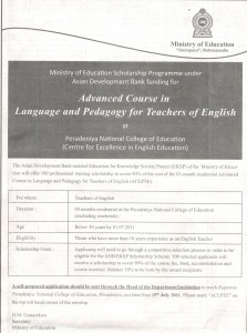 Scholarship Programe for Advance Course in Language and Pedagogy for Teachers of English