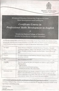 Scholarship Programe for Certificate Course in Professional Skills Development in English