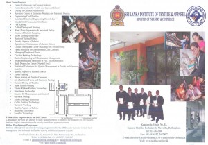 Srilanka Institute of Textile and Apparels