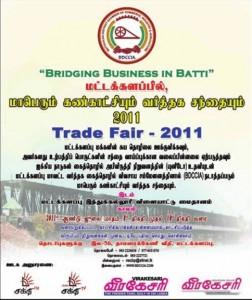 """Bridging Business in Batti"""