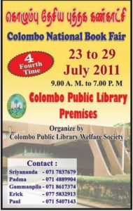 Colombo Nationa Book Fair