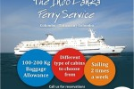 Colombo Tuticorin Colombo Indo Lanka Ferry Service by Classic Travels (Expo)