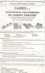 International Fair - Exhibition on Garden Industry 2011