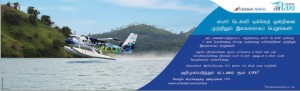 Buy 2 Get 1 free – Srilankan Air taxi New Offers
