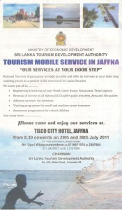 Tourism Mobile Service in Jaffna on 29th and 30th July 2011