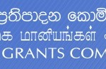 University Grants Commission awards for outstanding Postgraduate Research 2010