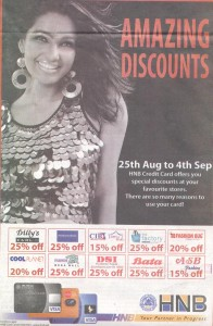 Amazing Discounts for HNB Cards from 25th August to 4th September 2011