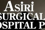 Asiri Surgical Hospital PLC Declares Interim Dividend