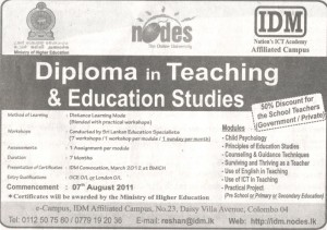 E - Diploma in Teaching & Education Studies by IDM