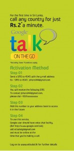Google Talk to any Country for just Rs.2.00 per Minute by Etisalat