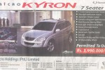 Micro Kyron Permit Holder Offer – Rs. 3,990,000