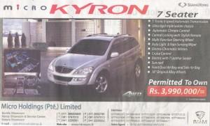 Micro Kyron