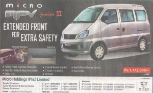 Micro MPV Junior III Rs. 1,510,000 with VAT