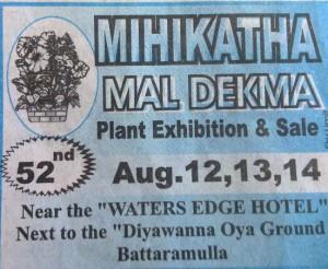 Mihikatha Mal Dekma Plant Exhibition & Sale