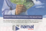 National Asset Management Ltd Introduced Namal IPO Fund