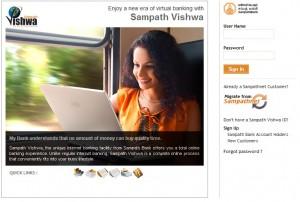 Sampath Vishwa