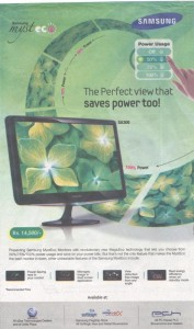 Samsung MystEco Monitor