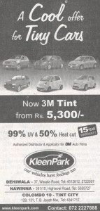 Tiny Car from 3M Srilanka