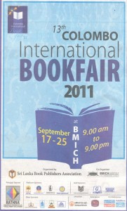 13th Colombo International Book Fair 2011 – 17th Sept – 25th Sept 2011