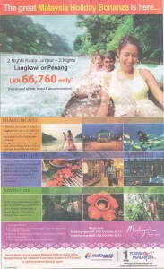 4 Nights Holiday Tour in Malaysia @ Rs. 66,760.00 by Malaysia Airline