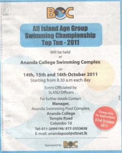 All Island Age Group Swimming Championship Top ten 2011