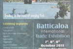 Batticaloa International Trade Exhibition on 7th Oct to 9th October 2011