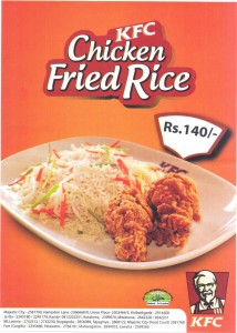 Chicken Fried Rice for Rs.140.00