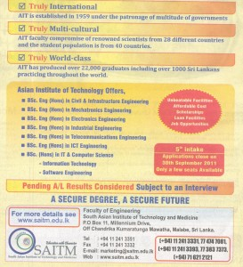 Engineering Courses by SAITM